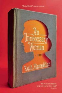 UnnecessaryWoman